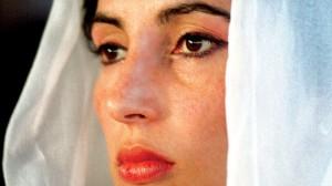 bhutto-trailer