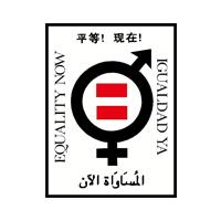 equalitynow200